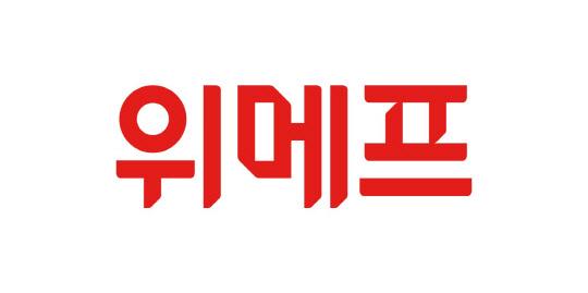 """위메프, 공정위에 쿠팡 신고…""""납품업체에 할인비 전가"""""""